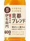 伊右衛門 京都ブレンド 68円(税抜)
