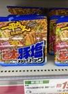 一平ちゃん夜店の焼きそば大盛 豚塩ガーリック 198円(税抜)