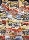 御殿場高原ウインナー 大袋 798円(税抜)