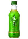 生茶525ml・午後の紅茶(ストレート・ミルク・レモン)500ml 1,491円