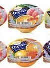 果物屋さんゼリー 88円(税抜)