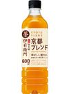 伊右衛門京都ブレンド 88円(税抜)