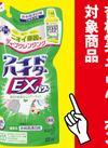 ワイドハイター EXパワー 詰替 138円(税抜)