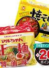 マルちゃん 正麺 醤油・味噌・旨塩/焼そば 278円(税抜)