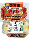 吉野家カップ漬物各種 128円(税抜)