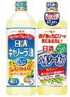 サラダ油各種 198円(税抜)