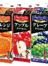フルーツフェスタ各種 98円(税抜)