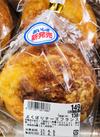 よくばりチーズフランス 149円(税込)