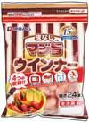 まじ旨あらびきウインナー 198円(税抜)