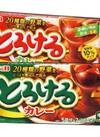 とろけるカレー甘口 98円(税抜)