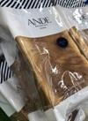 ANDE デニッシュ食パン 1,000円(税抜)