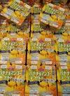 トップバリュバナナ&マンゴーヨーグルト 127円