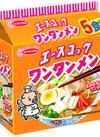 ワンタンメン 538円(税込)