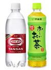 ウィルキンソンタンサン(500ml)/おーいお茶緑茶(525ml) 63円