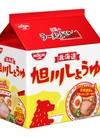 日清のラーメン屋さん 旭川しょうゆ 198円(税抜)