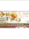 美味地養卵 213円(税込)