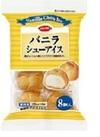 コープ バニラシューアイス 8個入 10円引
