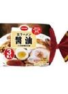 コープ 生ラーメン 醤油 3食入 10円引
