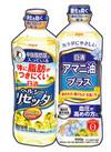 アマニ油プラス 298円(税抜)