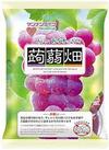 蒟蒻畑 ぶどう 129円(税抜)