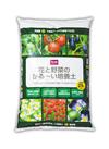 花と野菜のかるい培養土 498円(税抜)