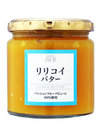 リリコイバター 755円