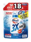 アタック3X詰替 超特大サイズ 278円(税抜)