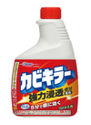 カビキラーつけかえ用 198円(税抜)