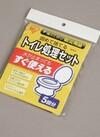 トイレ処理セット 863円(税込)