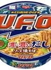 日清焼そばU.F.O.濃い濃いだしソース焼そば 108円(税抜)
