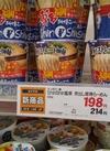 shinshin監修 炊出し豚骨らーめん 198円(税抜)
