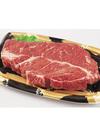 牛肉肩ロースステーキ用 213円