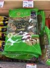 パウンドケーキフルーツ 298円(税抜)