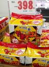 サッポロ一番 ソースやきそば 398円(税抜)