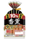 香薫あらびきポークウインナー(100g×2) 257円