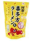 喜多方ラーメン 350円(税込)