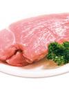 豚モモ各種 40%引