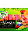ピザガーデン厚切りピザトースト・ミニピザ(2種のアソート・ベーコン&コーン) 214円
