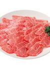 宮崎牛バラカルビ焼肉用 950円