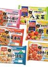 中華名菜●酢豚●八宝菜●広東麻婆春雨、他 279円