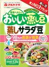 マルヤナギ おいしい蒸し豆 蒸しサラダ豆 70g 88円(税抜)