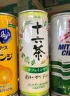三ツ矢サイダー・バヤリース・十六茶 250mℓ×30缶 1箱 1,000円(税抜)
