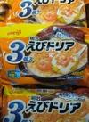 えびドリア 258円(税抜)
