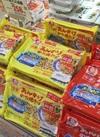 中華あんかけ かた焼きそば 258円(税抜)