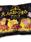 大人のおつまみアソート 198円(税抜)