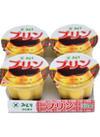 みどりプリン・さわやかヨーグルト 95円(税込)