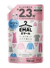 エマール詰替 特大サイズ 318円(税抜)