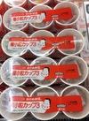 極小粒カップ納豆 58円