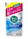 リセッシュ除菌EX詰替 各種 248円(税抜)