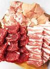 本体価格(税抜)300円以上のお肉(牛・豚・鶏) 50円引